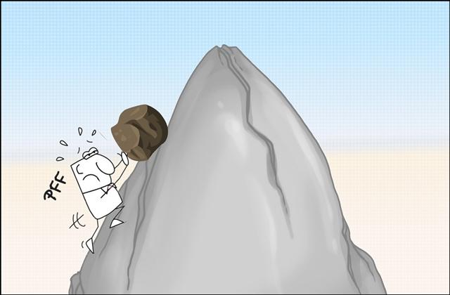 Cartoon image of Sisyphus pushing the boulder up the hill